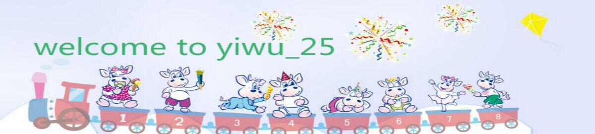 yiwu25