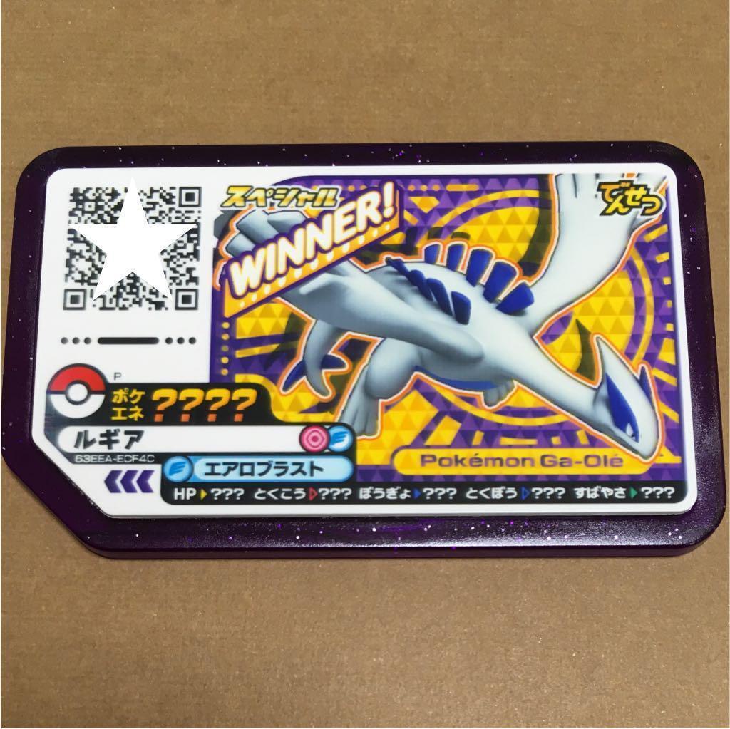 Pokemon ga-ole Disk QR code gaore gaole Winner Lugia sun&moon