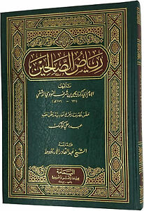 riyad-us-saliheen-solo-TAPA-DURA-DE-IMAN-an-nawawi-Mas-Vendido