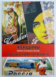 Good album displayed russian women commit error