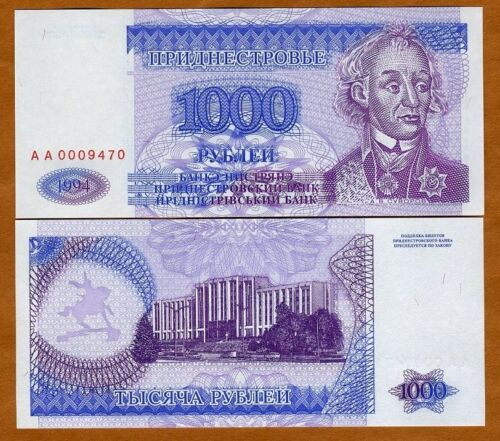 P-26 Transnistria 1000 Rublei Prefix AA UNC 1994-1995