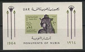 Acheter Pas Cher Stamp / Timbre Egypte Bloc N° 16 ** Sauvegarde Des Monuments De Nubie Usines Et Mines