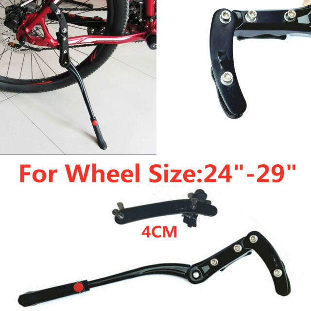 "24/""-29/"" Bicycle Single Leg Kickstand Mountain Bike Stand Floor Parking x1"
