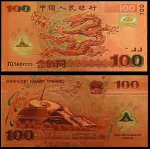 China-Dragon-Golden-Foil-Banknote-2000
