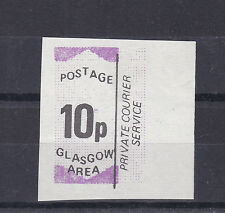 1971 STRIKE MAIL GLASGOW AREA DELIVERY 10p STAMP IMPERFORATE PALE PRINT MNH