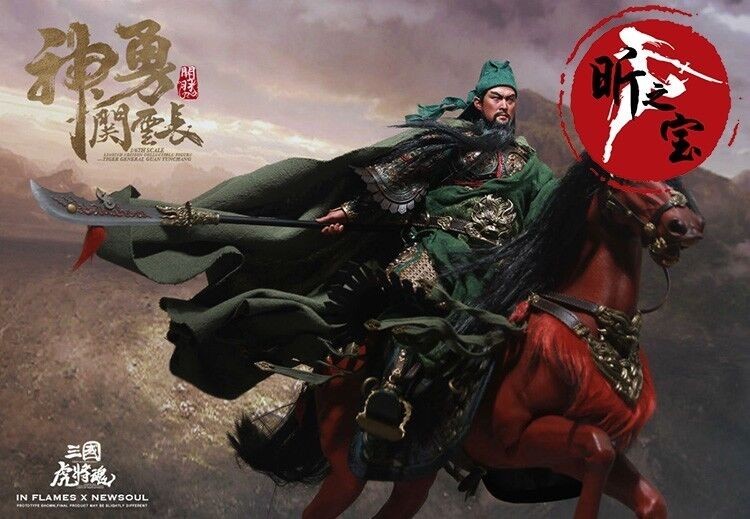 1 6 enflamme Toys IFT-032 Guan Yu 2.0 Guan Invincible trois royaumes Deluxe Figure