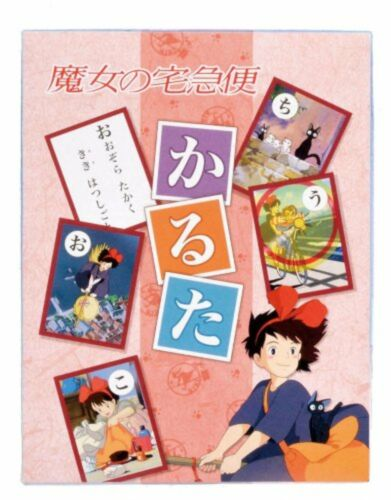Kiki/'s Delivery Service Karuta Free Shipping with Tracking number New from Japan