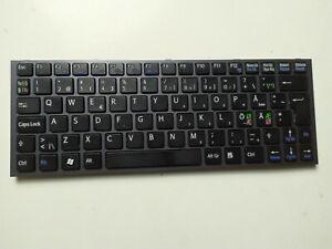 Sony-Vaio-PCG-31211M-VPCYA1V9E-NOR-Keyboard-9Z-N5USW-20W-A1805327A