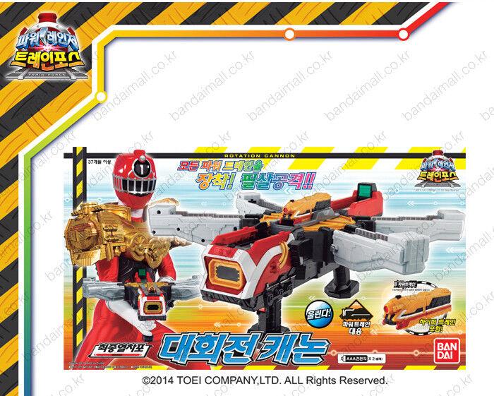 Bandai Power Power Power Rangers Ressha Sentai ToQger DAIKAITEN CANNON redation Hyper Train 8fcf55