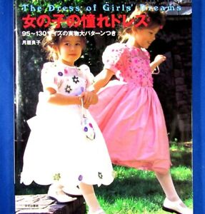 The Dress Of Girls Dreams Japanese Child S Clothes Pattern Book Ebay