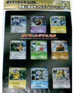 Pokemon-Kartenspiel-DP-Film-Public-Festschrift-Premium-Seat-2008