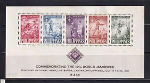 Philippines-Year-1959-Scott-CB3a-MNH