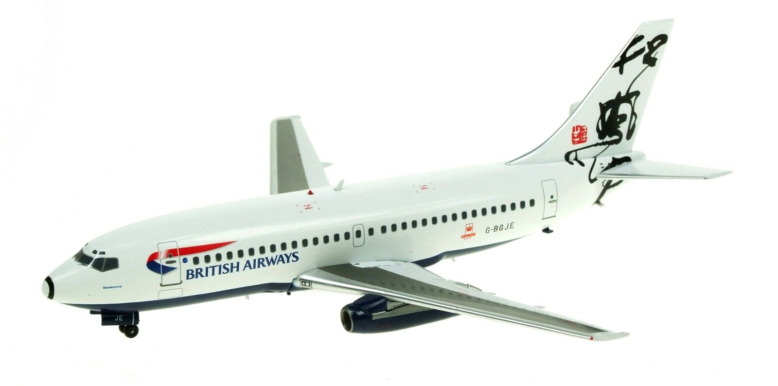 Inflight 200 If7321111c 1 200 Boeing 737-200 British Airways G-Bgje Rendezvous