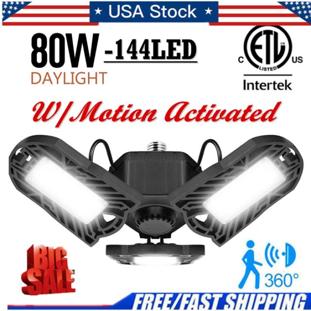 KODA LED Ceiling Light w/ Motion Sensor & Remote 1165831 ...
