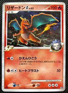 Charizard-G-Galaxy-SP-Fully-Holo-1st-Edition-Rare-Pokemon-Card-Japanese
