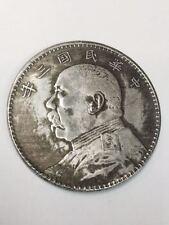 1914 Republic Of China Yuan Shih Kai Qing Dynasty Tibet Silver Coin One Dollar B