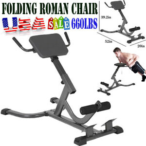 Ab Bench Roman Chair 45 Degree Hyperextension Abdominal Bench Gym Exercise New