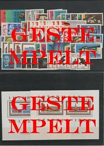 Germany-GDR-vintage-yearset-Complete-1965-Postmarked-Used-complete-Complete