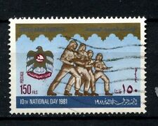 UAE 1981 SG#128 150f National Day Used #A24964