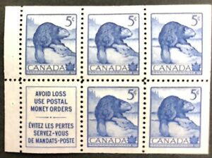 CANADA 1954 # 336a - 'BEAVER' BOOKLET PANE OF 5 PLUS LABEL MLH
