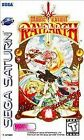 Magic Knight Rayearth (Sega Saturn, 1998)