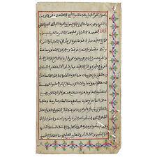 15-PAGE handgeschriebenes Gebetbuch des alten Nahen Ostens mit handgemalt