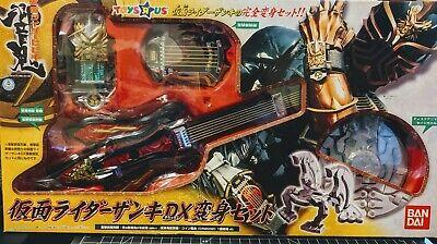 Kamen Rider Hibiki Dx Henshin Set Kamen Rider Zanki Toys R Us Exclusive New Ebay