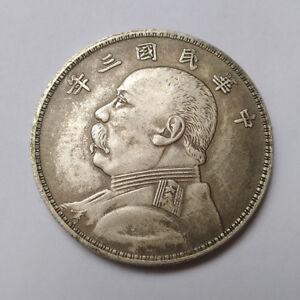 1921-Republic-of-China-Fat-Man-Chinese-1-Yuan-Shikai-Silver-Dollar-Coin-C7010