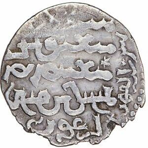 Islamic Ilkhans Arghun 1284-1291 AR Dirham AH686 A-2146 Z-39954 Unique