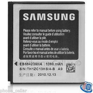 new oem samsung eb664239ha standard battery for caliber r580 r860 rh ebay com Samsung SCH R580 Samsung NP R580 Jsb1us Memory