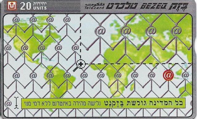 ISRAEL BEZEQ BEZEK PHONE CARD TELECARD 20 UNITS BEZEQNET