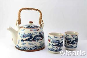Dragon-Chinese-Tea-Pot-and-2-tea-Cup-Set-Infuser-mix-styles-Teapot-Japanese