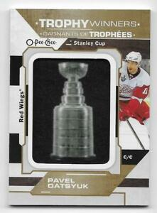20-21-O-PEE-CHEE-TROPHY-WINNERS-MANUFACTURED-PATCH-P1-P80-U-Pick-From-List