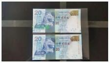 Hong Kong $20 2012 Mid Autumn Festival 2pcs Same Number  (PERFECT UNC)