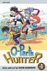 O-Parts Hunter, Volume 4 by Seishi Kishimoto (Paperback / softback, 2007)