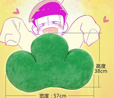 SIX SAME FACES Mr.Osomatsu San Green Stuffed Plush Doll Toy Pillow Soft Cosplay