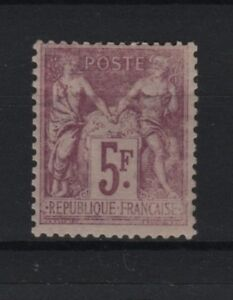 FRANCE-STAMP-TIMBRE-95-034-SAGE-5F-VIOLET-SUR-LILAS-034-NEUF-x-TTB-SIGNE-CALVES-R672