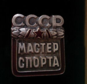 SOVIET-RUSSIAN-original-Badge-Master-of-Sports-of-the-USSR-from-1950s-early