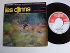 "LES DJINNS: Marie Marie - 7"" EP 45t 1960 DUCRETET-THOMSON 460 V 465 paul bonneau"