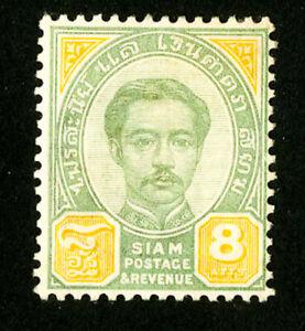 Thailand-Stamps-18-VF-OG-H-Scott-Value-87-50