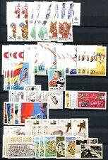 CHINA 1983-1989 ** POSTFRISCHE SATZWARE (66335c