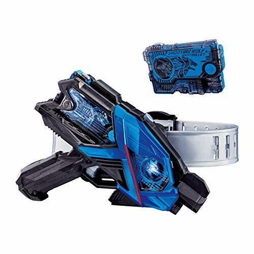Rider Zero One Transformation Belt DX Ames shot riser