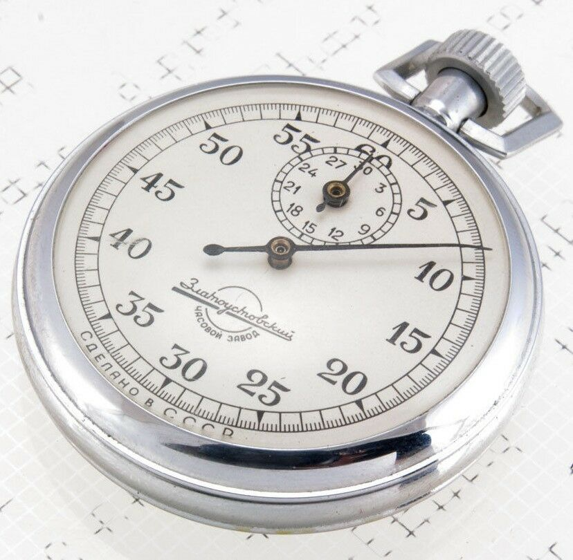 ZLATOUST Watch Factory Russian made in USSR Era Vtg Retro Mechanic Stopwatch
