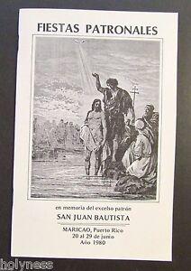 VINTAGE PROGRAM BOOK / FIESTAS PATRONALES DE MARICAO PUERTO RICO / 1980