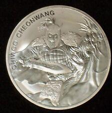 2018 South Korea Chiwoo Cheonwang Incuse 2 oz Silver Medal GEM BU SKU56702