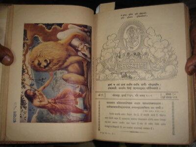 Padampuran 1944/45 In Bind Kalyan Magazine In Hindi 10 Monthly Aank India