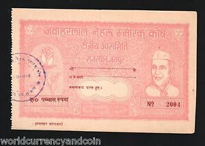 Details about INDIA 50 RUPEES 1950'S NEHRU CASH NOTE WITH CHOP UNC SCARCE  INDIAN MONEY ITEM