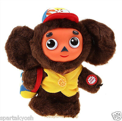 Plush Russian Sound Toy Big Cheburashka  28cm 11'' in vest with bag Чебурашка