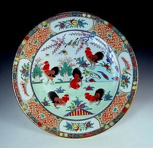 "OLD CHINESE CANTON FAMILLE HAND DECORATED SIGNED 5 RED ROOSTER PLATE 9"" 1/16"""