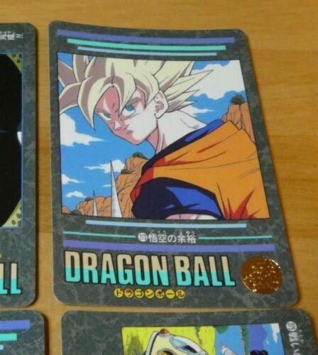 DRAGON BALL Z DBZ VISUAL ADVENTURE PART EX 95/' CARDDASS CARD CARTE 273 JAPAN **